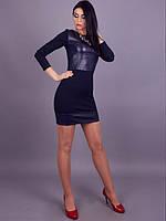 Модное платье красивого оформления
