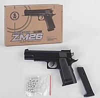 Іграшковий пістолет ZM 26 L