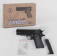 Игрушечный пистолет ZM 22 L