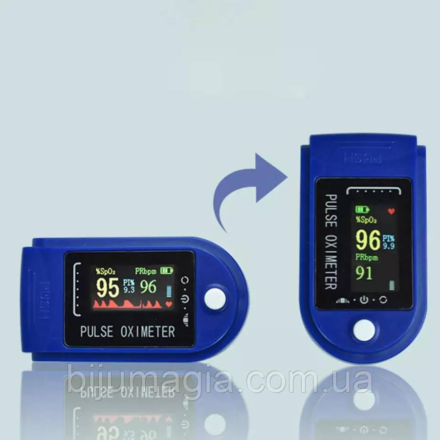 Пульсоксиметр на палец, пульсоксиметр компактный, измеритель пульса 912.