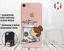 Силиконовый чехол Девочка с кофе (Girl with coffee) для Xiaomi Redmi 4a