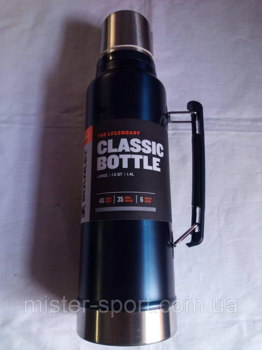 Лот №32, Термос STANLEY Classic Legendary 1.4 литра темно-синий, состояние (5-) по пятибалльной шкале