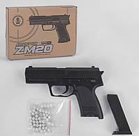 Іграшковий пістолет ZM 20 L