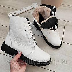 Ботинки женские белые зимние натуральная кожа