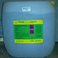 Химия для бассейна Dinotec Poolcare OXA (Жидкий) 35 кг