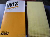 Фильтр воздушный WIX WA6167 Audi 100 с4 80 б4 A6 VW Golf Passat WIX