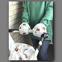 Муфта для рук на коляску (принт) арт. ВК001МК