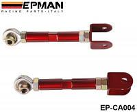 Тяга регулируемая задней подвески NISSAN 89-98 240SX S13/S14 300ZX EP-CA004