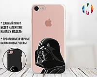 Силиконовый чехол Дарт Вейдер Звёздные войны (Darth Vader Star Wars) для Apple Iphone 5_5s_Se