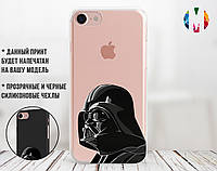 Силіконовий чохол Дарт Вейдер Зоряні війни (Star Wars Darth Vader) для Apple Iphone 7_8_Se 2020, фото 1
