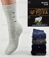 Подростковые шерстяные носки с махрой внутри Roza 3702 33-36. В упаковке 12 пар