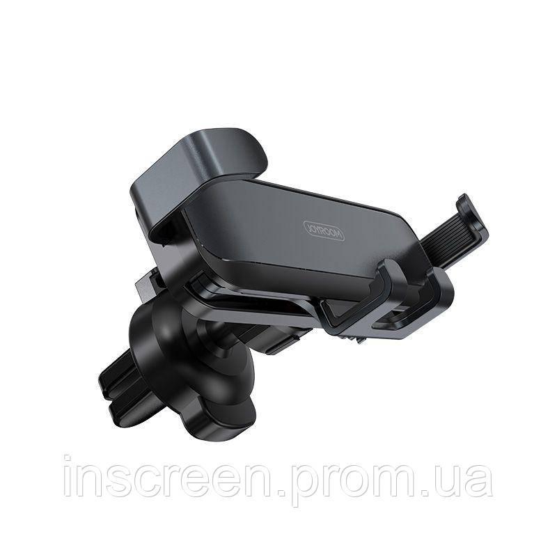 Автодержатель Joyroom JR-ZS211 универсальный, зажим, вент. решетка, распорка, черный