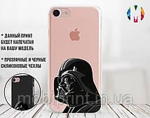 Силиконовый чехол Дарт Вейдер Звёздные войны (Darth Vader Star Wars) для Samsung J710H Galaxy J7 (2016)