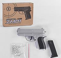 Игрушечный пистолет ZM 01 L
