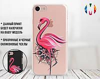 Силіконовий чохол Фламінго (Flamingo) для Apple Iphone 7_8_Se 2020