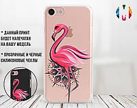 Силиконовый чехол Фламинго (Flamingo) для Apple Iphone 7_8_Se 2020