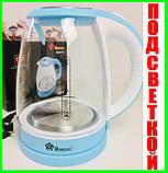 Электрочайник Стеклянный с LED Подсветкой Синий Чайник Электрический, фото 3