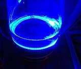 Электрочайник Стеклянный с LED Подсветкой Синий Чайник Электрический, фото 7