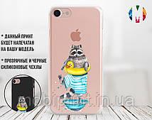 Силиконовый чехол Смешной енот (Funny raccoon) для Samsung G973 Galaxy S10