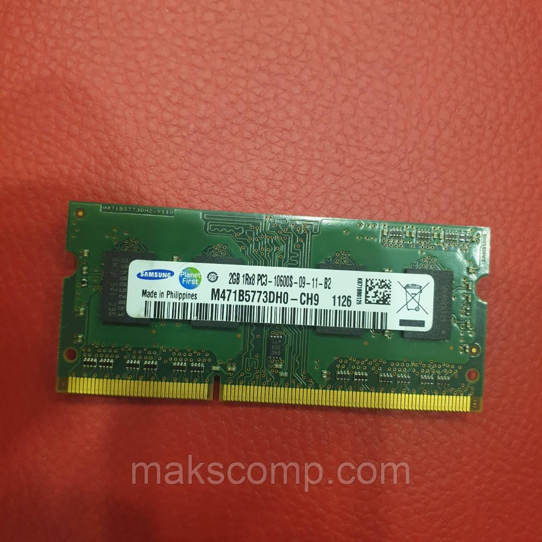 Samsung 2Gb So-Dimm PC3-10600S DDR3-1333 (M471B5773DH0-CH9)
