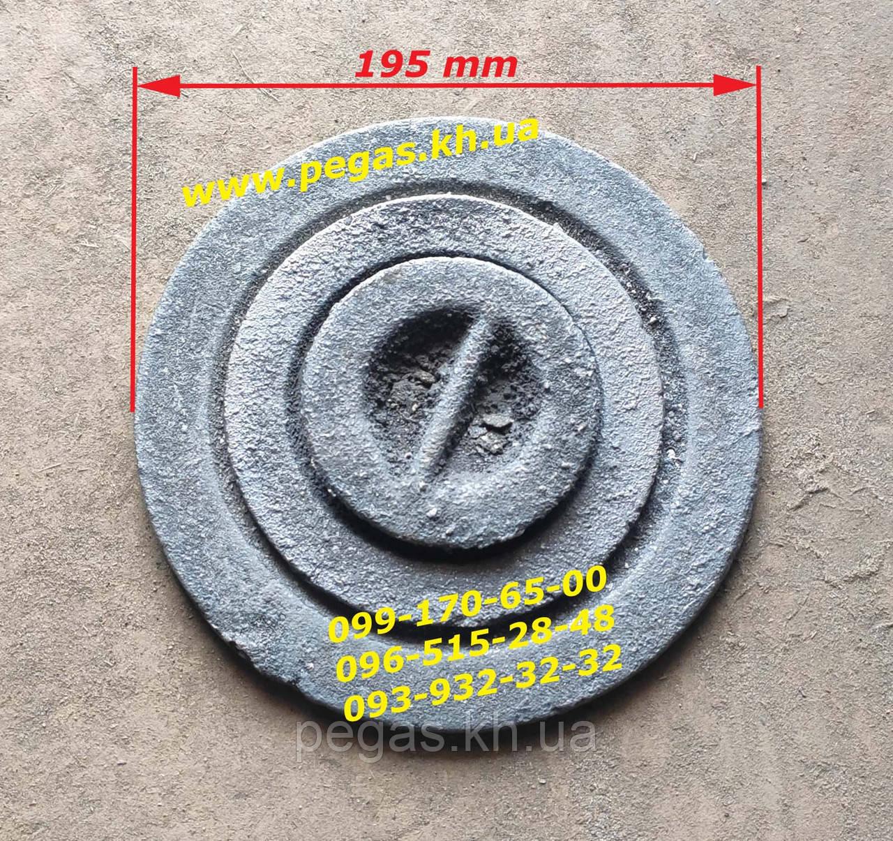Кольца конфорки, чугунные (набор) буржуйка, печи, котлы, барбекю, мангал (195 мм)