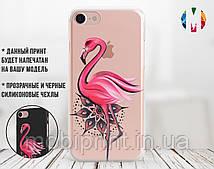 Силіконовий чохол Фламінго (Flamingo) для Xiaomi Mi Note 3