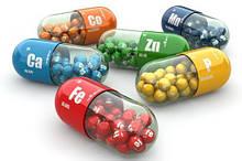 Отдельные витамины,минералы,БАДы.