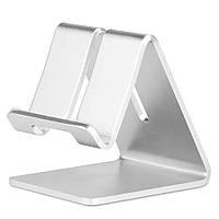 Металлическая подставка для телефона на стол серебристая, фото 1