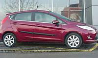 Молдинги дверей Ford Fiesta