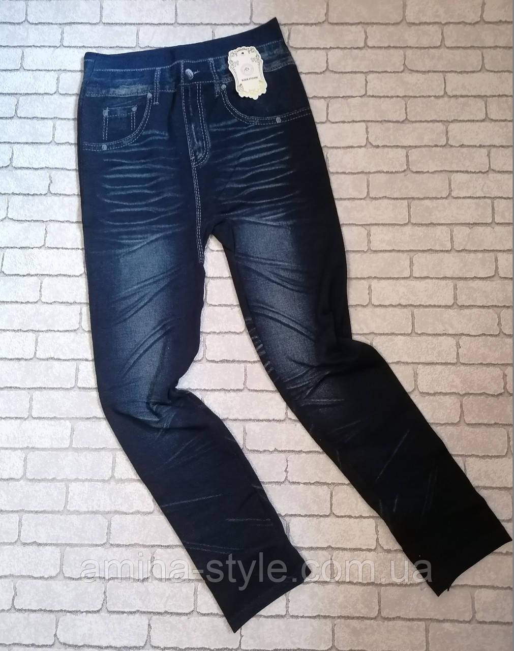 Лосины женские  под джинс на махре УТЕПЛЕННЫЕ, батал 52-58 размер