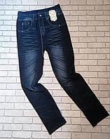 Лосины женские  под джинс на махре УТЕПЛЕННЫЕ, батал 52-58 размер, фото 1