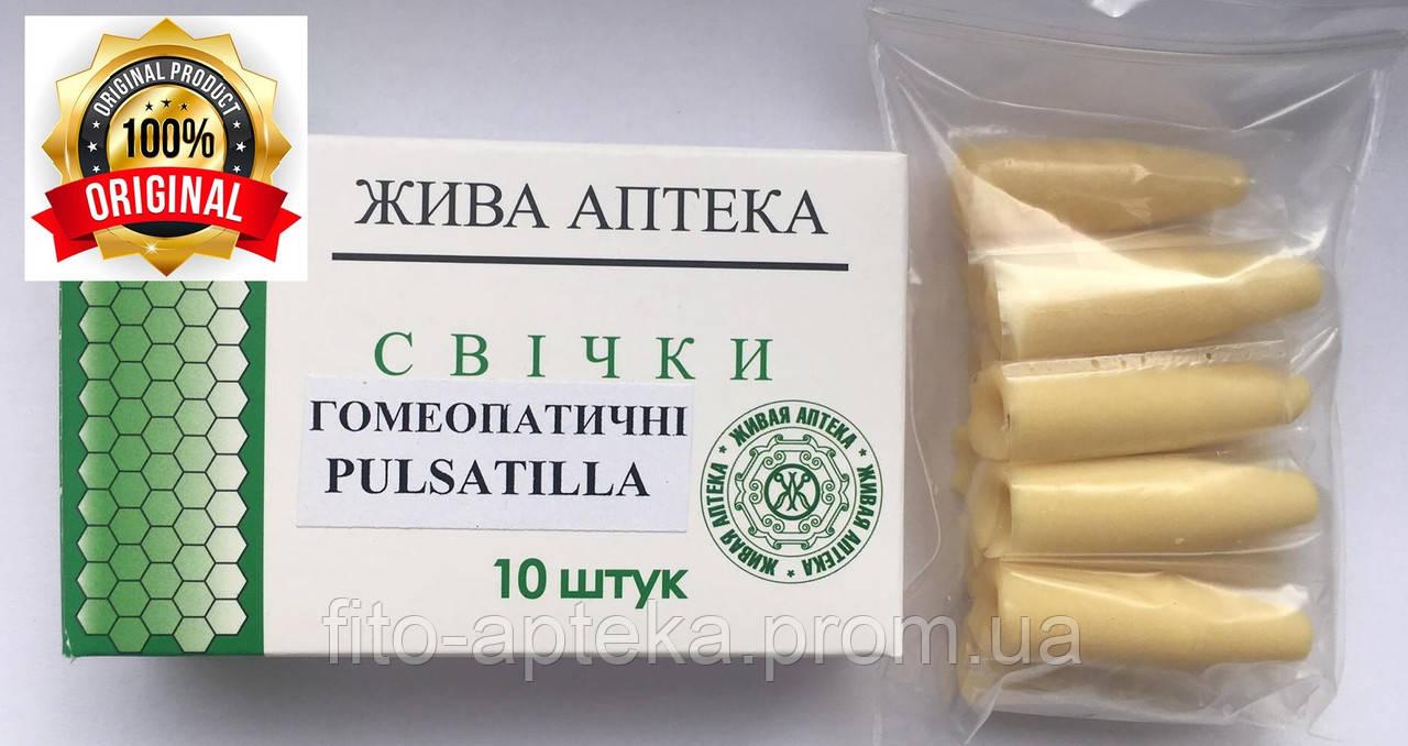 Гомеопатические свечи PULSATILLA