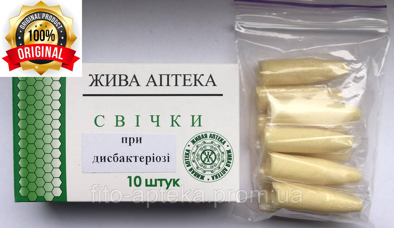 Фитосвечи от дисбактериоза (пробиотик для кишечника и от вагиноза)