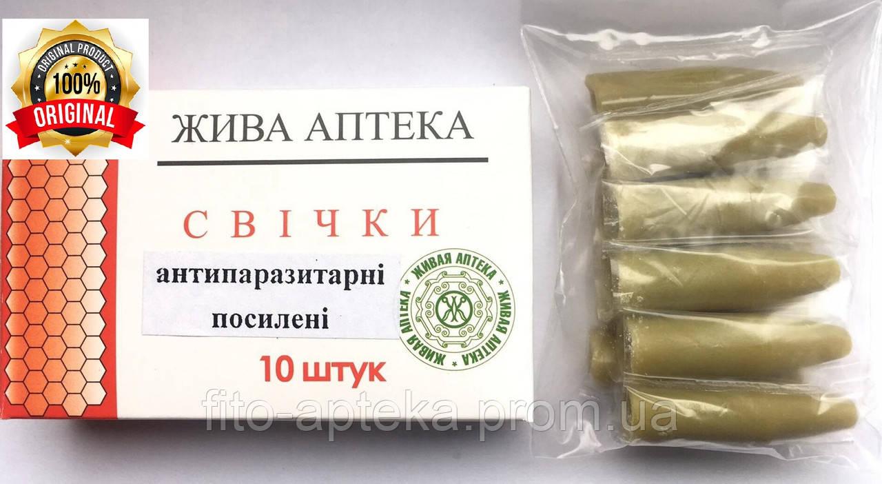 Свечи антигельминтные натуральные с маслом зверобоя и чабреца (усиленные)