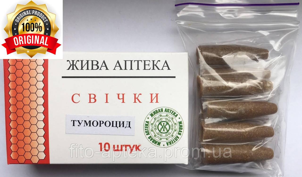 """Свечи противоопухолевые """"Тумороцид"""" с маслом зверобоя"""