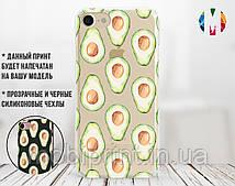 Силиконовый чехол Авокадо (Avocado) для Samsung J710H Galaxy J7 (2016)