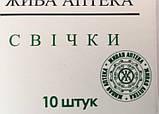 """Свечи """"Слабительные"""" (при запорах), фото 2"""