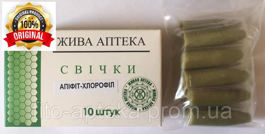 Свечи Апифит-Хлорофилл (концентрат)