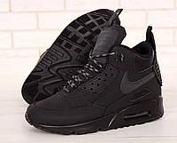 Кроссовки мужские зимние NIke Air Max 90 Sneakerboot черные, Найк Макс. Кожа, мех 100% прошиты. Код KD-11681