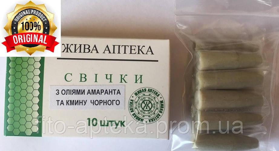Свечи с маслом амаранта и маслом черного тмина (концентрат)