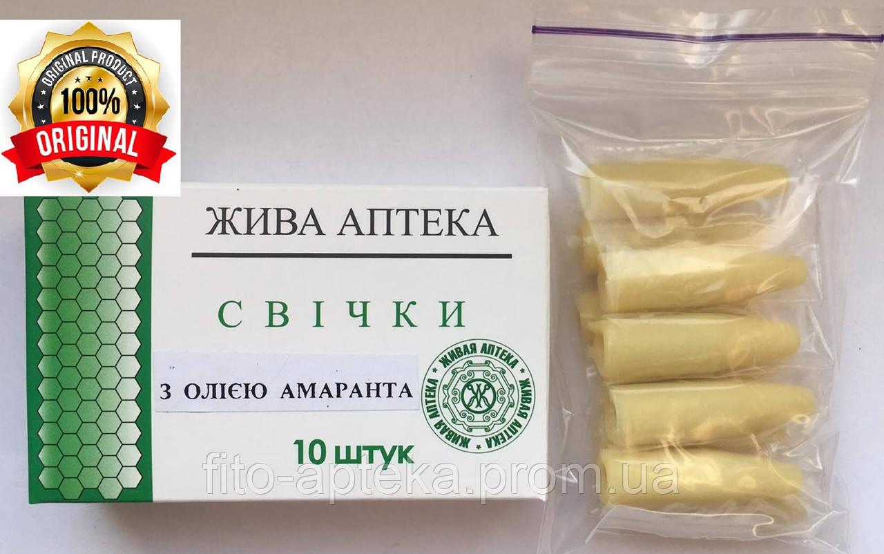 Свечи с маслом амаранта (концентрат), обогащенные йодом и селеном
