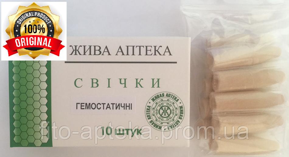 Свечи фито-гемостатические (ФСГ)