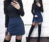 Стильная мини юбка замша на дайвинге, фото 2