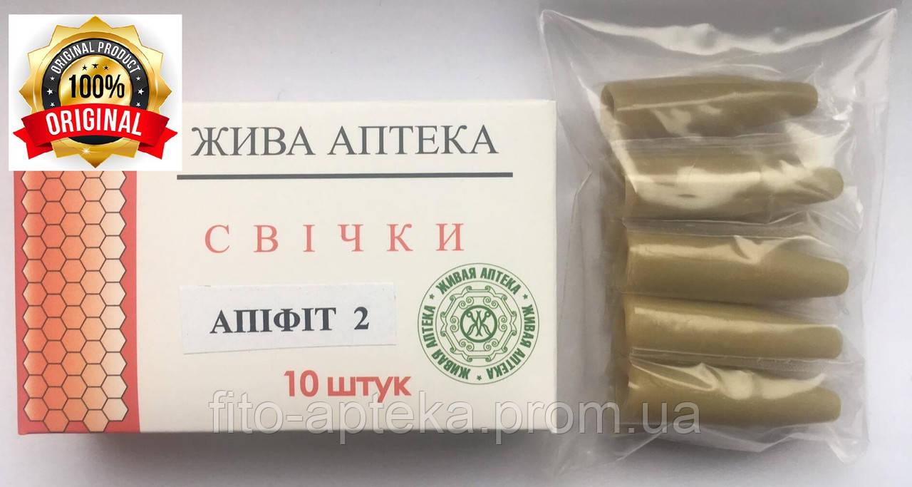 """Свечи """"Апифит 2"""" с прополисом и маслом семян тыквы (усиленные)"""