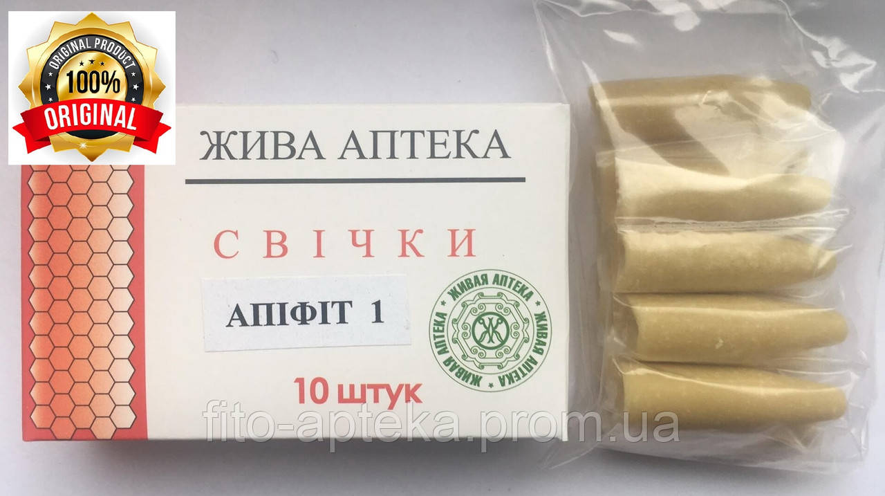 """Свечи """"Апифит 1"""" с прополисом и маточным молочком (усиленные)"""