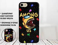 Силиконовый чехол Амонг Ас Желтый (Among Us Yellow) для Samsung A107 Galaxy A10s