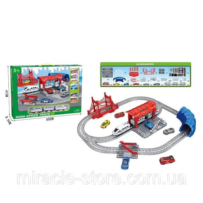 Железная дорога с транспортом и аксессуарами 888-6