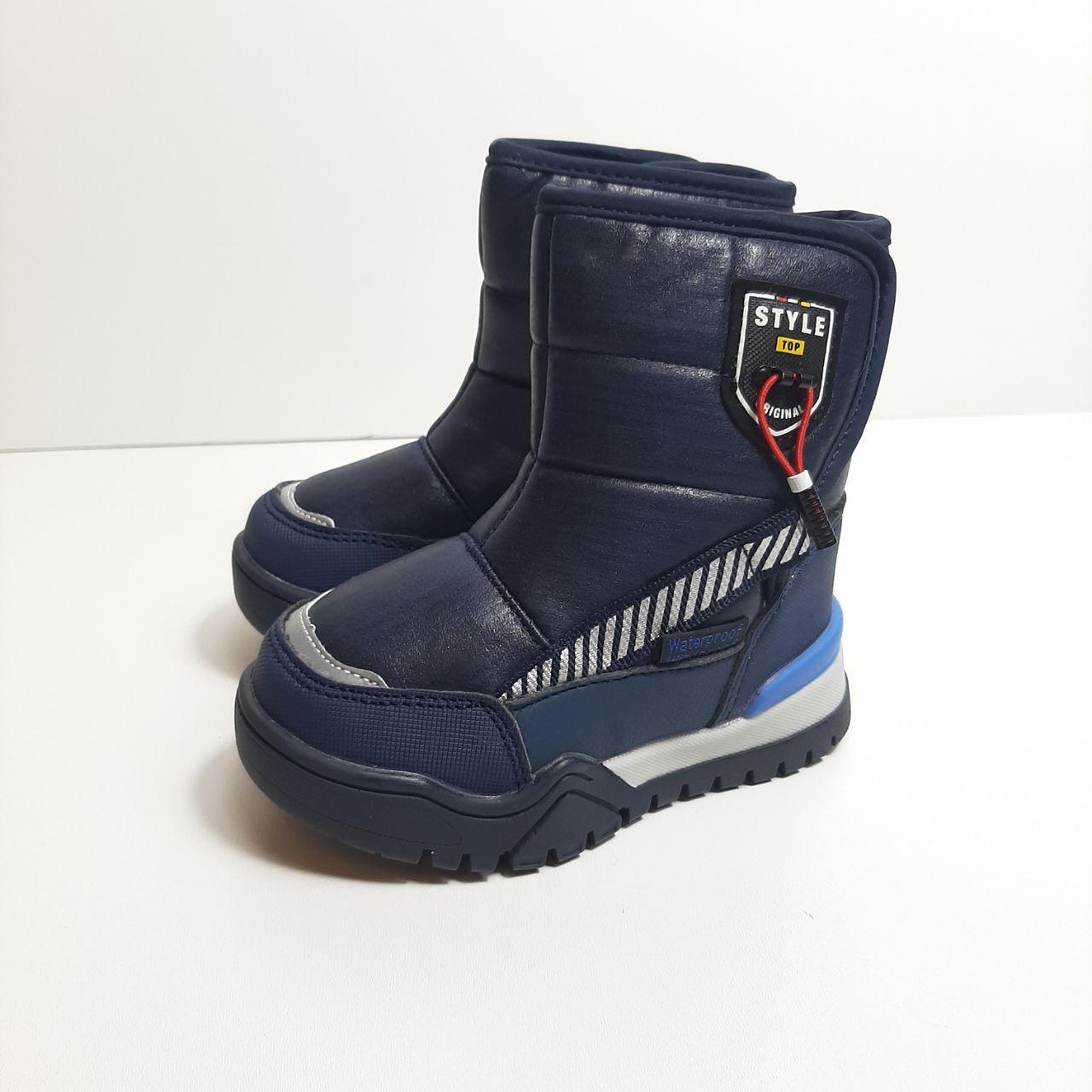 Зимние сапоги для мальчика Tom.m Синий р. 25 (16,3 см), 26 (17 см), 28 (18,2 см)