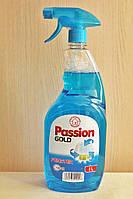 Средство для мытья стекол и зеркал Passion Gold  1 л. (голубой)