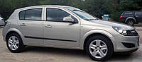 Молдинги дверей Opel Astra H